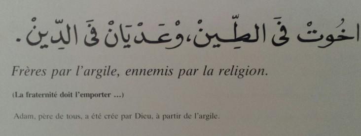Proverbes marocains (22)