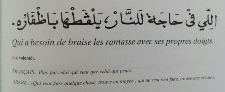 Proverbes marocains (24)