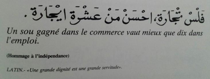 Proverbes marocains (26)