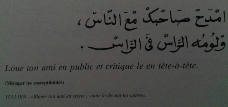 Proverbes marocains (27)