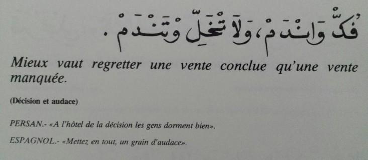 Proverbes marocains (29)