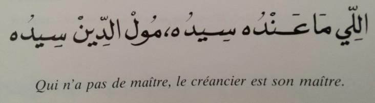 Proverbes marocains (3)