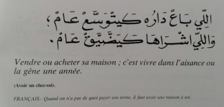 Proverbes marocains (32)
